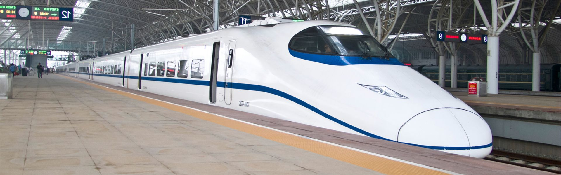 Bullet train for passenger travel