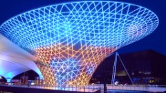 Night view of the Expo Axis in Shanghai World Expo
