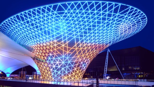 Shanghai's Expo Axis lit up at night