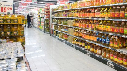 Shelves of consumer products in a supermarket