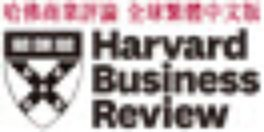 Harvard Business Review ロゴの画像