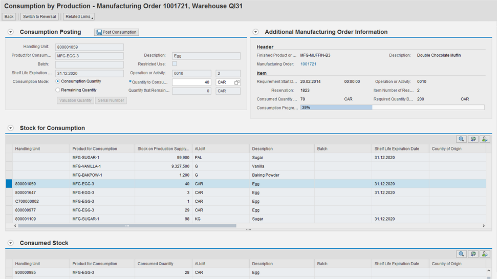Screenshot of SAP Extended Warehouse Management features in use