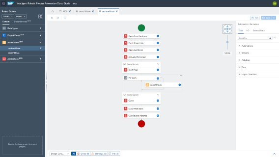 スクリーンショット:SAP Intelligent Robotic Process Automation